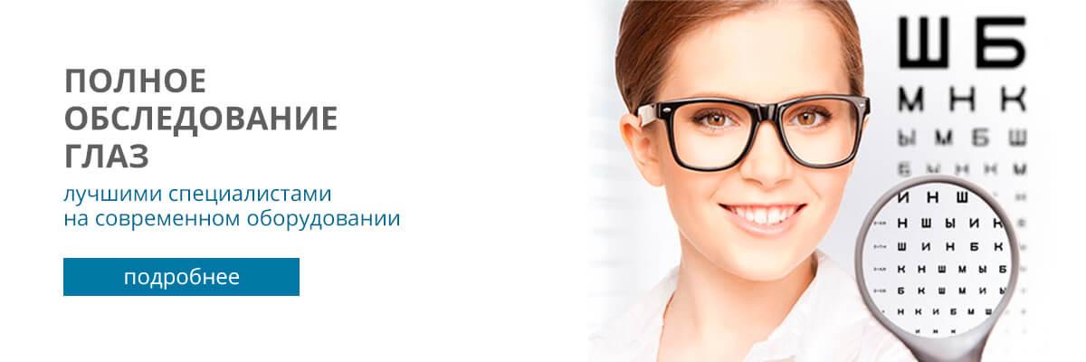 Отслоение сетчатки глаза операция в хабаровске thumbnail